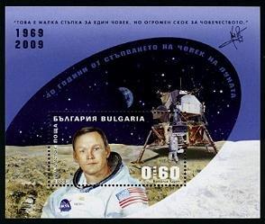 Apollo 11, 40th Anniversary, Bulgaria 2009, souvenir sheet, mnh