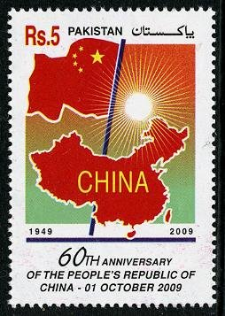 60th Anniversary Peoples Republic of China, Pakistan 2009 issue set of 1