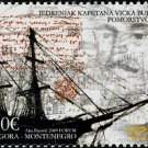 Navigation, Montenegro 2009 set of 1 stamp, mnh