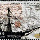 Navigation, Montenegro 2009 set of 1 stamp, mnh
