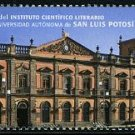 Mexico University of San Luis Potosi, new issue set of 1 stamp, mnh