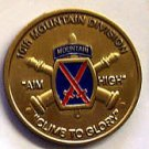10th Mountain Division Challenge Coin army surplus