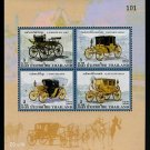 Thailand Royal Carriages sheet of 4 stamps, mnh