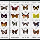 Butterflies, Nepal sheet of 16 different stamps, mnh