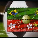 Soccer, Hong Kong sheet of 4 setenant stamps, mnh