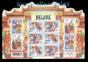 Beijing 2008 Olympics France Souvenir Sheet
