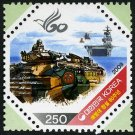 Marines, 60th Anniversary, (South) Korea 2009  mnh