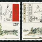 Ancient Academies, China 2009 set of 4, mnh
