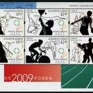 East Asian Games, Hong Kong 2009 souvenir sheet of 6, mnh