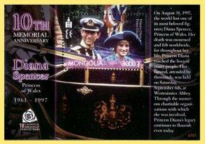 Mongolia Princess Diana 10th Anniv Memorial Souvenir Sheet