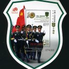 Macau People's Liberation Army, setenant block of 6 + Souvenir Sheet