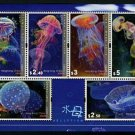 Hong Kong Jellyfish GLOW_IN_THE_DARK souvenir sheet NEW