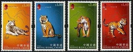 Year of the Tiger, Hong Kong set of 4 stamps, mnh