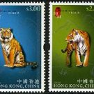 Year of the Tiger, Hong Kong set of 4 stamps, mnh