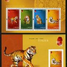 Year of the Tiger, Hong Kong set of 2 souvenir sheets, mnh