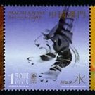 Year of the Tiger, Macau setenant strip of 5 stamps, mnh