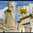Reunification of Macau with China, 10th Anniv. strip of 3 stamps + Souvenir Sheet
