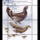 Republic of Moldova Birds souvenir sheet of 2 stamps new 2007 MNH