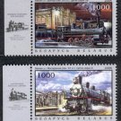 Belarus 2006 Steam Locomotives, set of 2 stamps, mnh