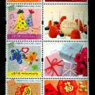 Hong Kong China 2009 Heartwarming strip of 4 stamps + labels, mnh