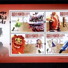 Hong Kong Martial Arts souvenir sheet