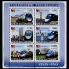 Comoros Acela Trains minisheet of 6 stamps,  MNH