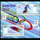 Vancouver Olympics 2010 Bulgaria set of 2 stamps, mnh