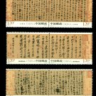 Ancient Calligraphy,  China 2010 set of 3 setenant pairs, mnh