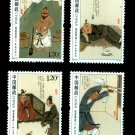 Stories of Idioms,  China 2010 set of 4 stamps, mnh
