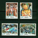 China Qiuci Grotto Murals 4 stamps mnh 2008
