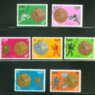 Cuba 1972 Olympics, Munich, Cuban medal winners,set of 7 stamps, CTO