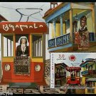 Tbilisi Train Souvenir Sheet mnh Georgia 2013