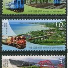 Trains set of 3 mnh stamps 2015 Taiwan Tourism bridges viaduct tiny bicycles