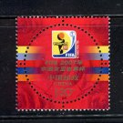 PR China FIFA 2007 Women's Soccer 2007-26 *Round Stamp*