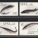 China 1994 Sturgeon set of 4 stamps, mnh protected species