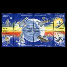 Space Achievement, setenant block of 8, mnh