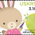 Easter Bunny mnh stamp 2016 Croatia