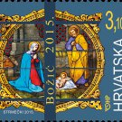 Christmas mnh stamp 2015 Croatia