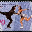 European Figure Skating Championship Bratislava 2016 mnh stamp Slovakia