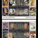Centenary of Cinema two mini sheets w/ 8 mnh stamps 1995