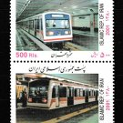 Subway Trains mnh se-tenant pair 2001 metro