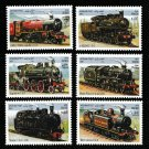 Trains set of 6 stamps mnh 2001 Afghanistan Steam Locomotives Railway