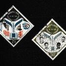 Monaco UNESCO set of 2 stamps #435-6 used 1959