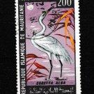 Birds Mauritania C61 used stamp 1967 common egret