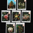 Flowers set of 7 used stamps 1982 Nicaragua #1191-4 + C1031-3