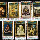 Egyptian Art set of 7 used stamps Sharjah King Tut