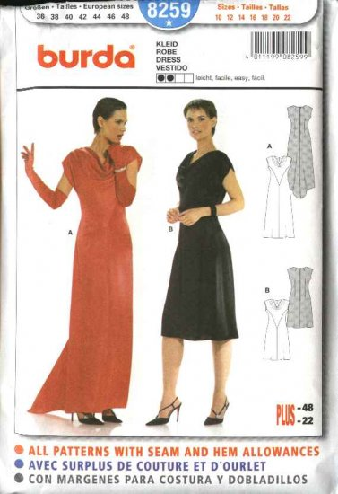 Burda Sewing Pattern 8259 Misses Size 10-22 Easy Formal Evening Dresses