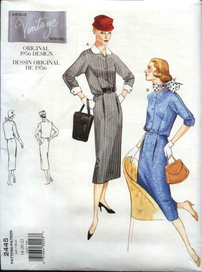Vintage Vogue Sewing Pattern 2445 Misses size 6-8-10 1956 style Dress