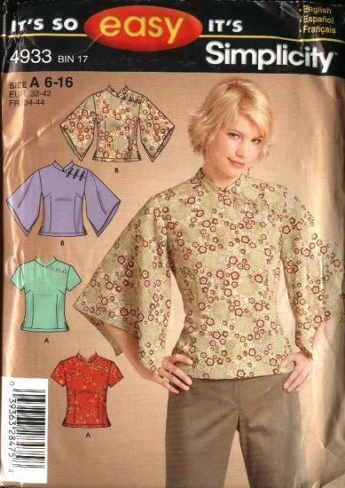 Simplicity Sewing Pattern 4933 Misses Size 6-16  Easy Fitted Oriental Style Tops