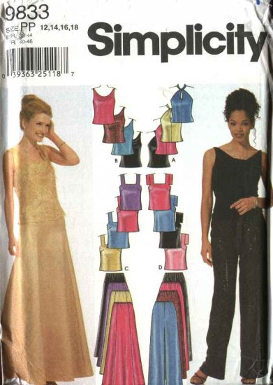 Simplicity Sewing Pattern 9833 Misses Size 4-10 Formal Two-Piece Evening Wear Top Skirt Pants